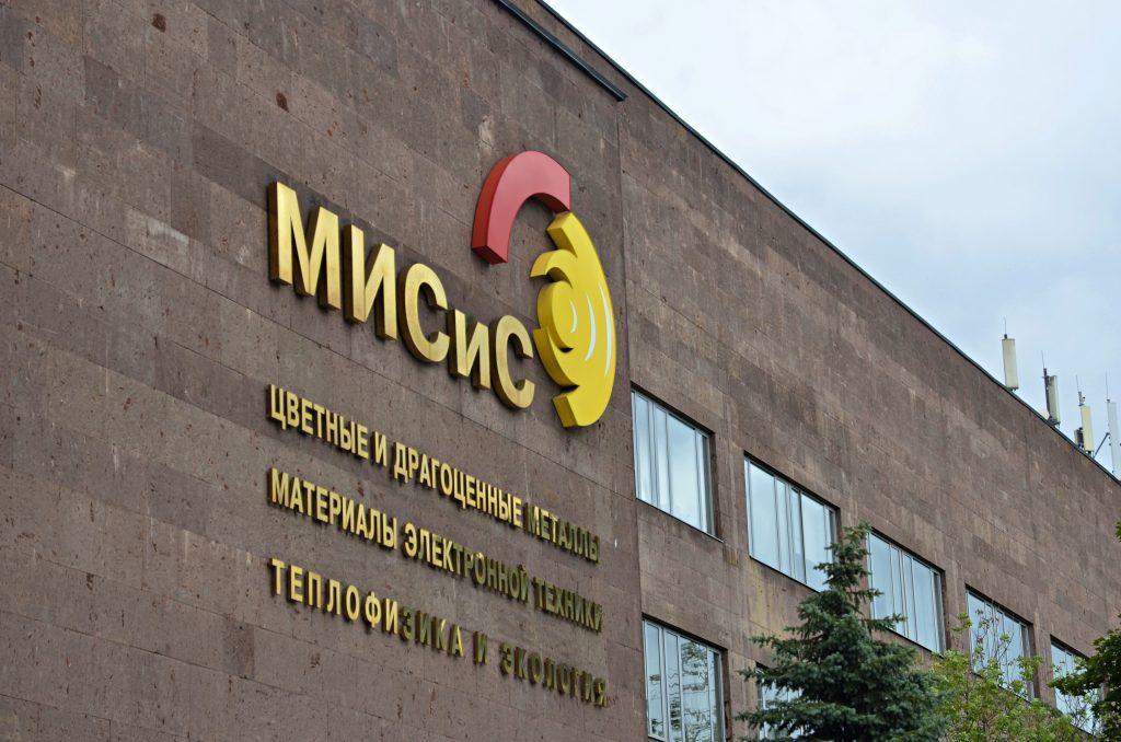Тему развития биомедицины раскроют на лекции в МИСиС. Фото: Анна Быкова