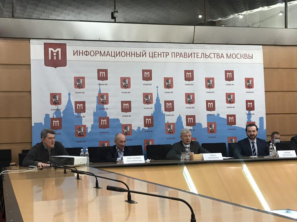 Пресс-брифинг об этапах и сроках переселения по программе реновации провели в Информационном центре Правительства Москвы