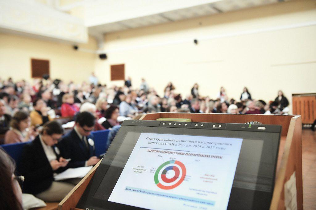 Медиа 2020 года: международную онлайн-конференцию проведут на факультете журналистики Московского университета