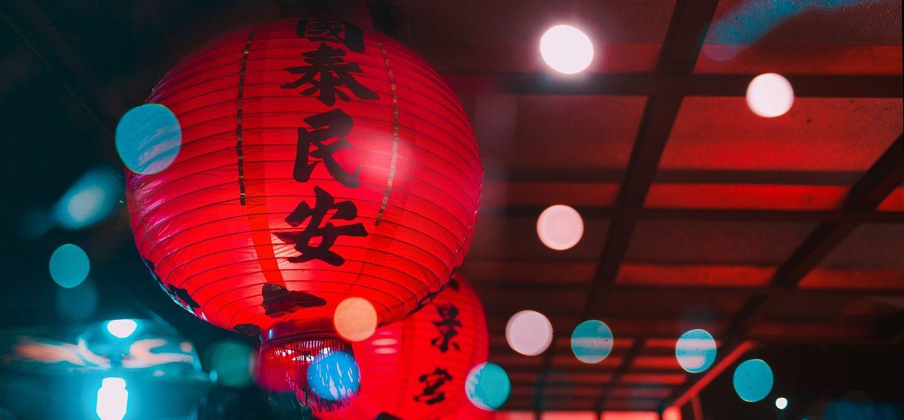 Краски китайского Нового года: в Российской детской библиотеке запустят онлайн-фестиваль. Фото: pixabay.com