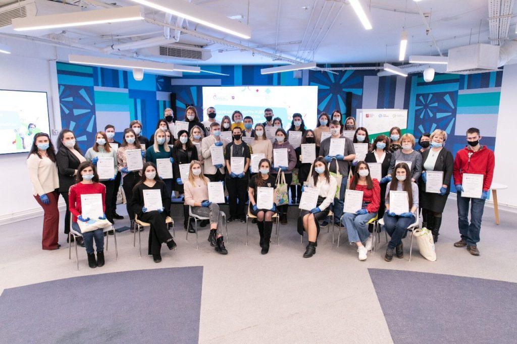 Волонтеров проекта «Здоровая Москва без гриппа!» наградили в центре «Моя карьера»