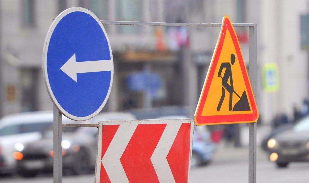 Дорожный участок в районе Замоскворечье отремонтировали