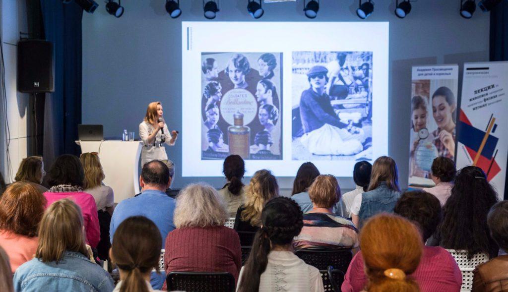 Кинопоказ «Незатопленные истории Белого озера» состоялся в Доме культуры «Гайдаровец». Фото: сайт мэра Москвы