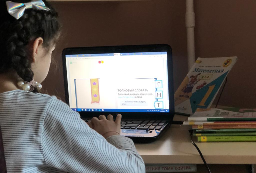 Современные технологии помогли педагогам выстроить эффективную работу в период пандемии