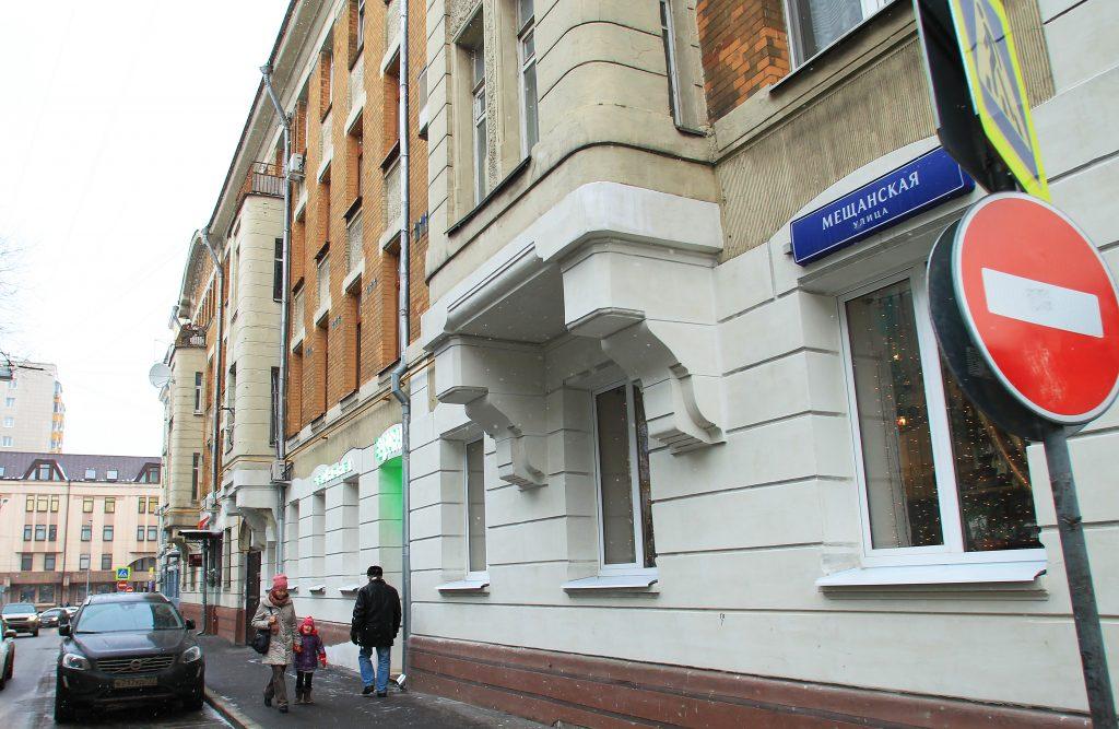Правительство Москвы передало в собственность жителей 150 нежилых помещений в многоквартирных домах