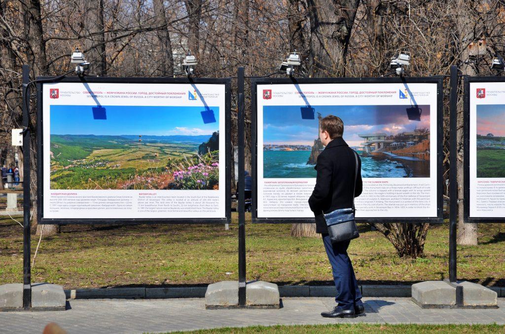 Парки в центре Москвы пригласили на фотовыставки под открытым небом