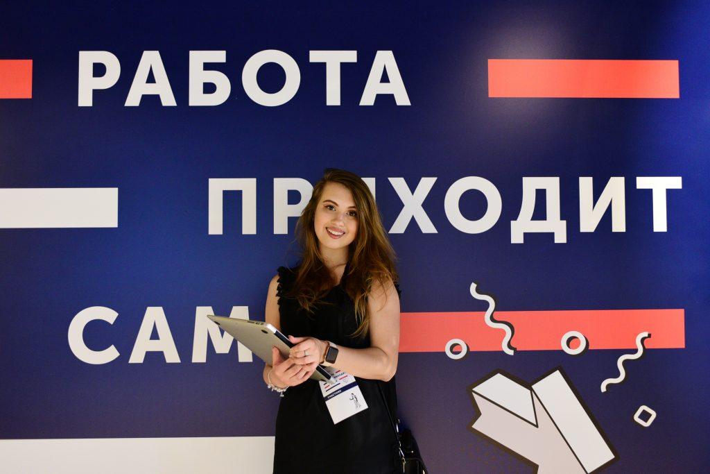 Услугу профориентации для москвичей обновили в центре «Моя карьера»