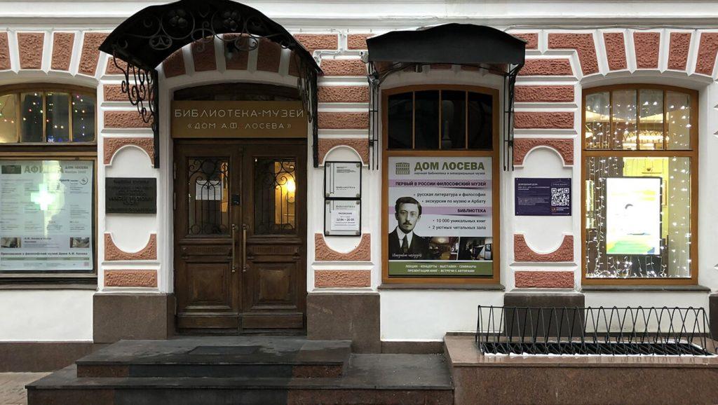 Музыку Европы исполнят на концерте в Доме Лосева