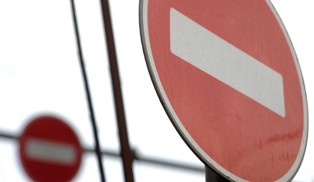 Ямочный ремонт дорожного покрытия осуществили в Тверском районе