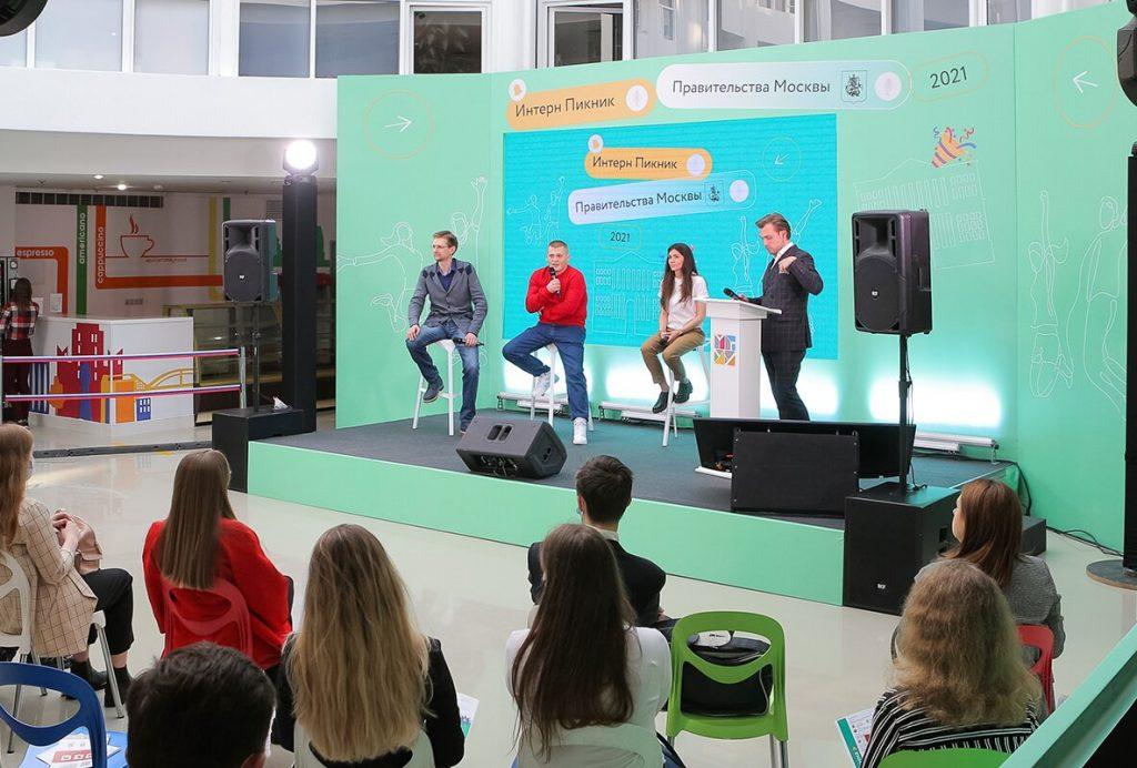 Студентам рассказали о работе в Правительстве Москвы на «Интерн пикнике». Фото: сайт мэра Москвы