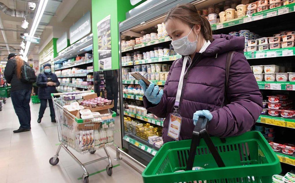 Молодые парламентарии Пресненского района осуществили доставку продуктов по нескольким адресам
