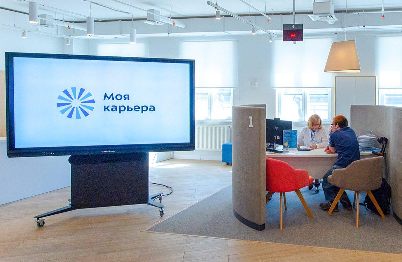Летний проект «PROГероев» начали разрабатывать в «Моей карьере». Фото: сайт мэра Москвы