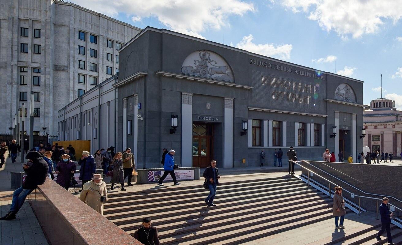 После семилетней паузы кинотеатр «Художественный» получил новую жизнь. Фото: сайт мэра Москвы