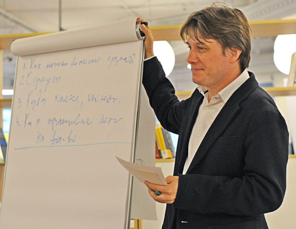 Самозанятым москвичам подарят проект «Среда развития» в центре «Моя карьера»