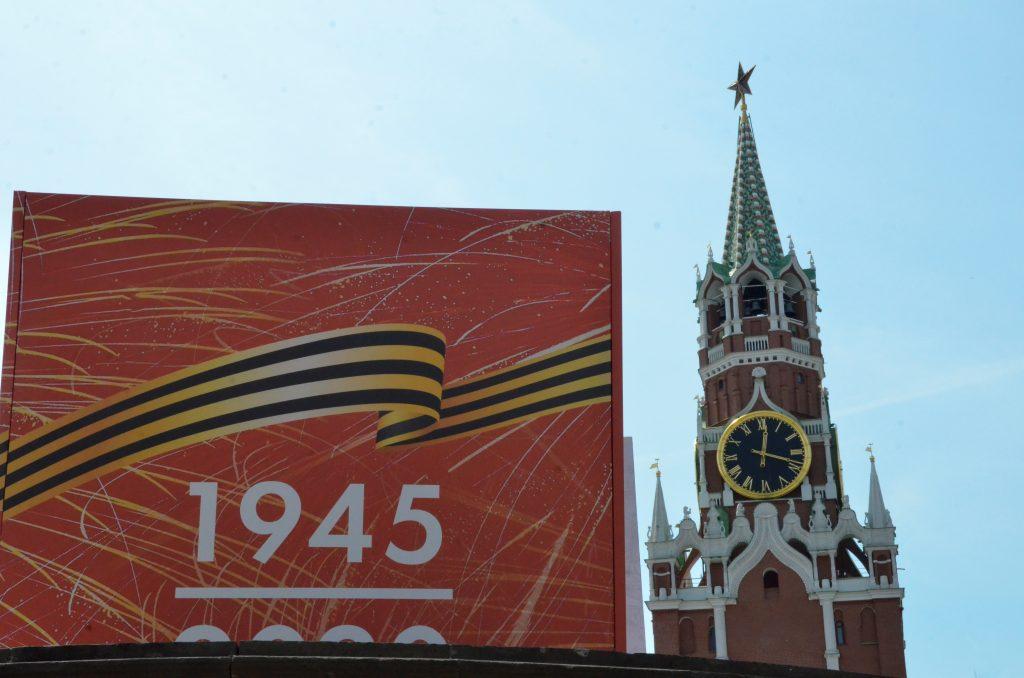 Праздничную программу ко Дню Победы организуют в библиотеке №9