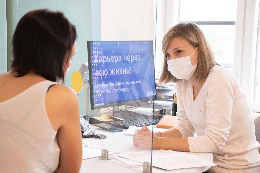 Профориентационную программу для подростков запустит в июле «Моя Карьера». Фото: архив, «Вечерняя Москва»