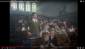 Кадры из фильма «Дети Дон Кихота»