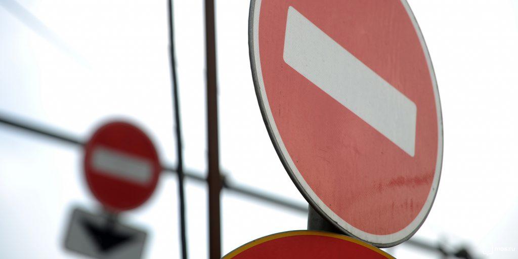 Движение ограничат на улице Забелина в центре Москвы