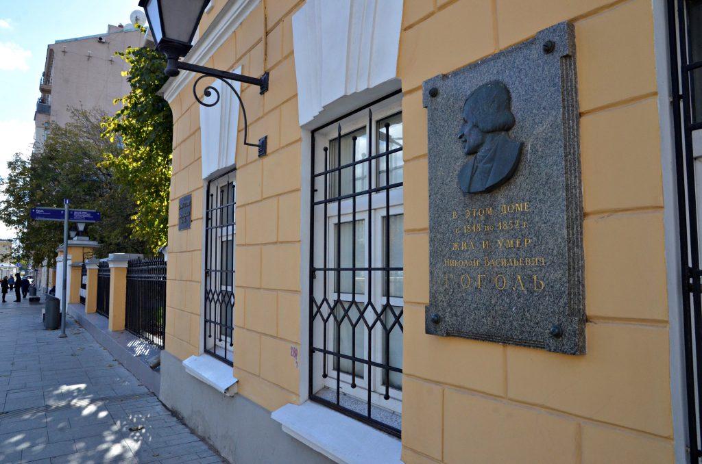 Остроумный критик: вечер памяти сатирика Леонида Лиходеева проведут в «Доме Гоголя»
