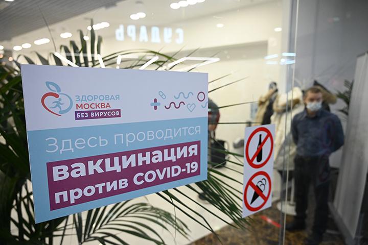 Все больше москвичей присоединяются к акции «Помощники вакцинации»