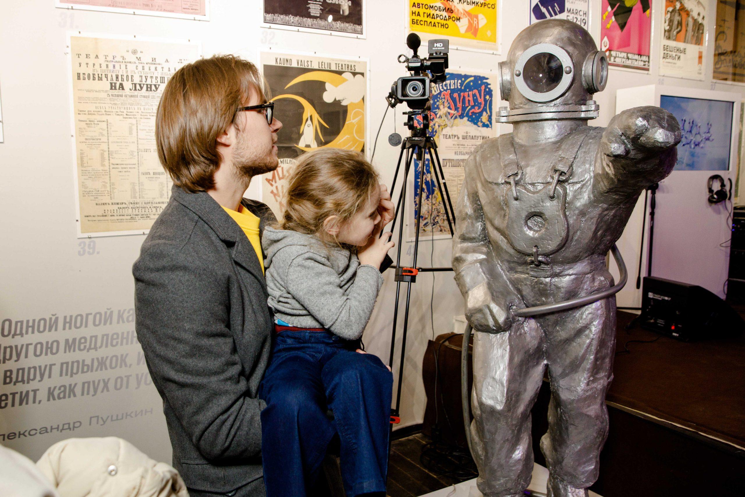 Полет как мечта: интерактивную программу ко Дню космонавтики подготовили в Бахрушинском музее. Фото предоставили в Бахрушинском музее