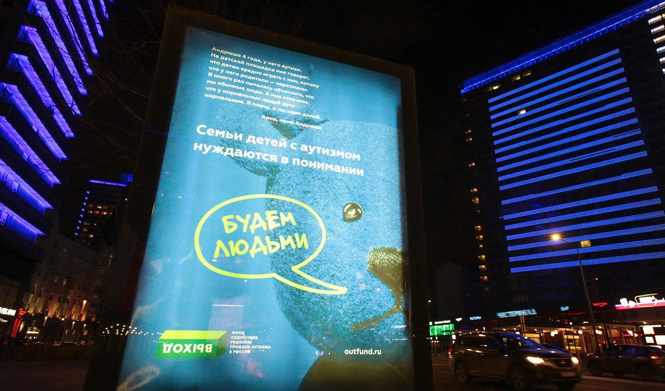 Вместо белого зажгут синий: подсветка домов в центре Москвы изменится в честь международной акции. Фото: сайт мэра Москвы
