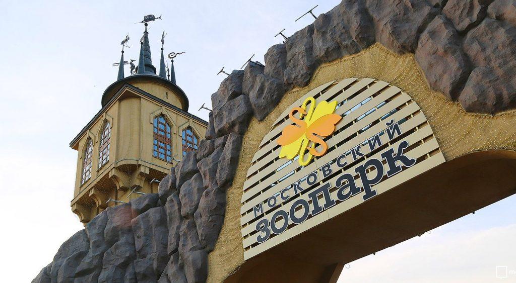Мост на Новую территорию Московского зоопарка временно закроют
