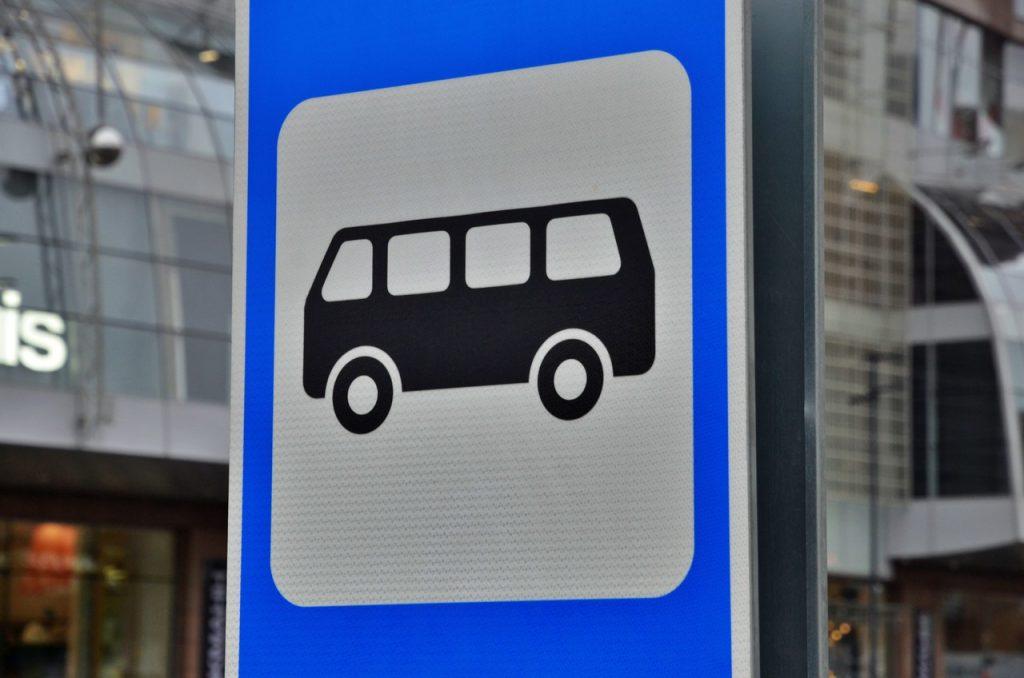 Москвичи выбрали название для новых автобусов «по требованию»