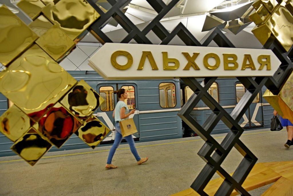 Количество объявлений на английском языке сократили в метро Москвы
