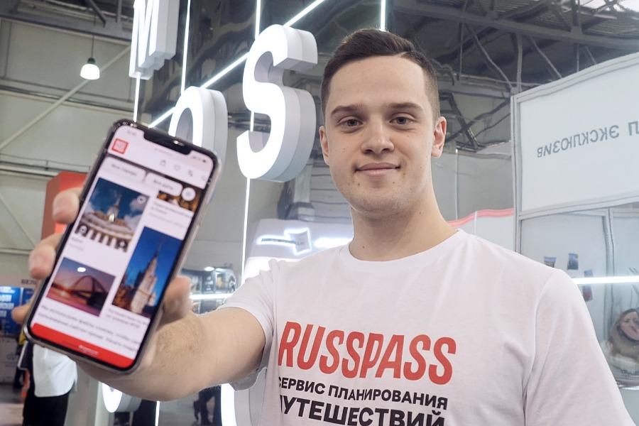 Столичный онлайн-сервис для путешественников признали лауреатом Всероссийской интернет-премии «Прометей-2021»
