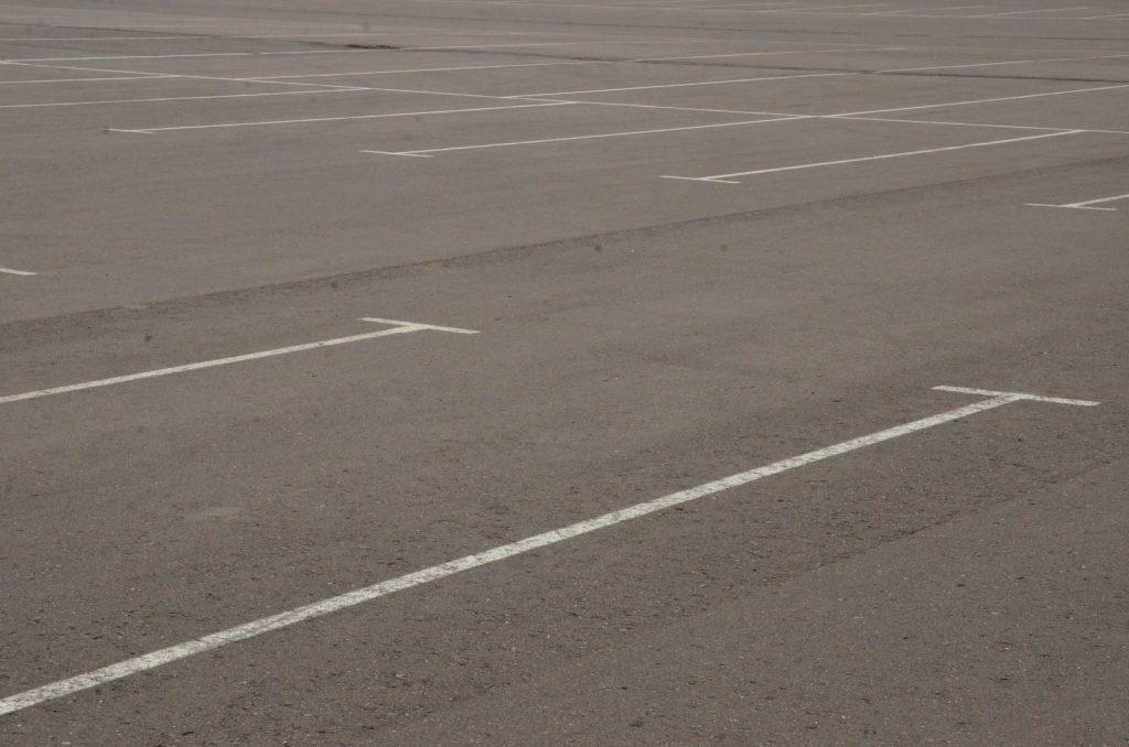 Найдется место для парковки
