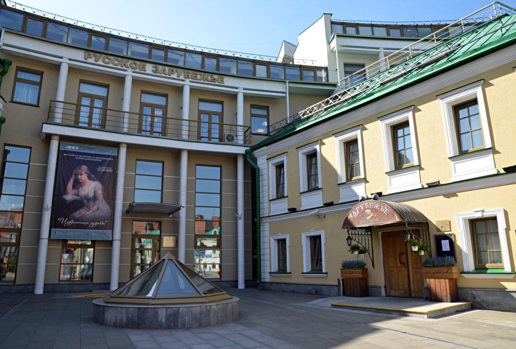 Русскую эмиграцию обсудят на онлайн-встрече ридинг-группы Дома русского зарубежья