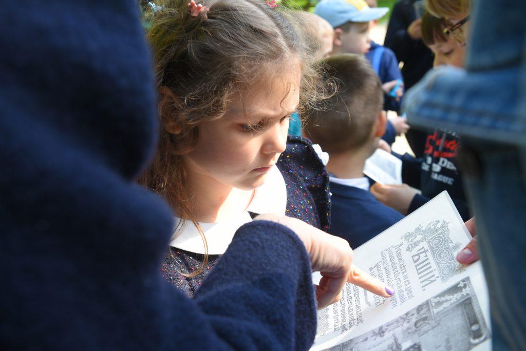 День славянской письменности отметили в библиотеке Викентия Вересаева