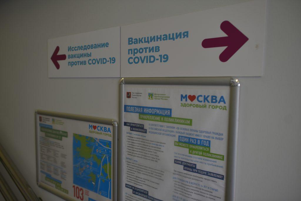 Врачи в Москве выписали более 237 тысяч направлений с помощью искусственного интеллекта