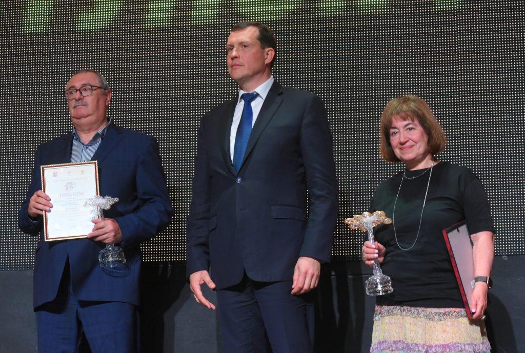 Окружную премию «Общественное признание» 18 мая вручили в ЦАО