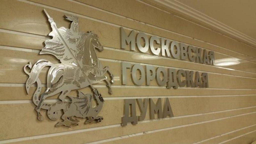 МГД одобрила законопроект об усилении ответственности за нарушение тишины в столице