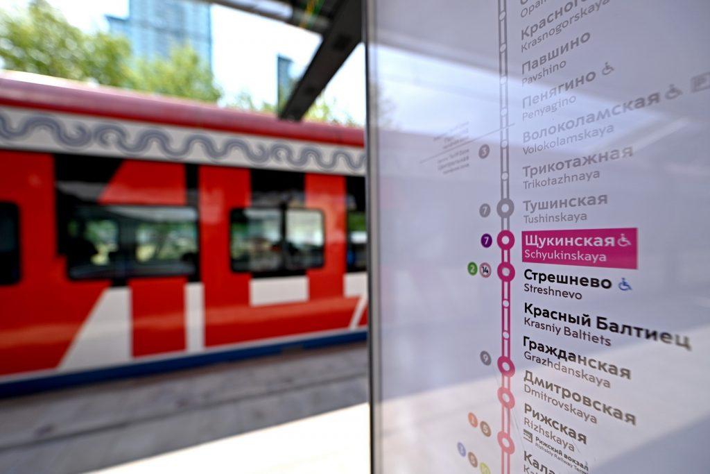 ТПУ «Щукинская» войдет в десятку крупнейших в Москве