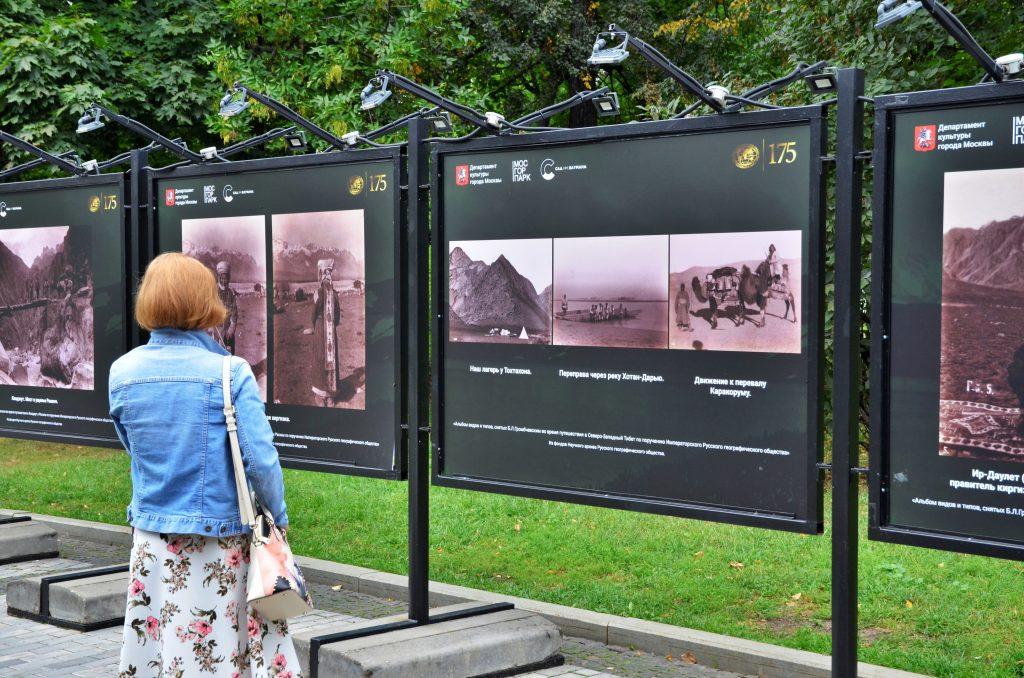 Фотовыставки этим летом представят в парках Центрального округа