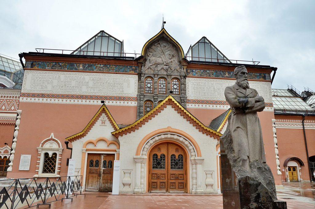 С юбилеем: концерт в честь дня рождения Третьяковки провели в галерее
