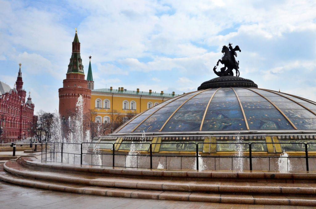 Широка страна: квиз о России организуют в Центре «Пресня»