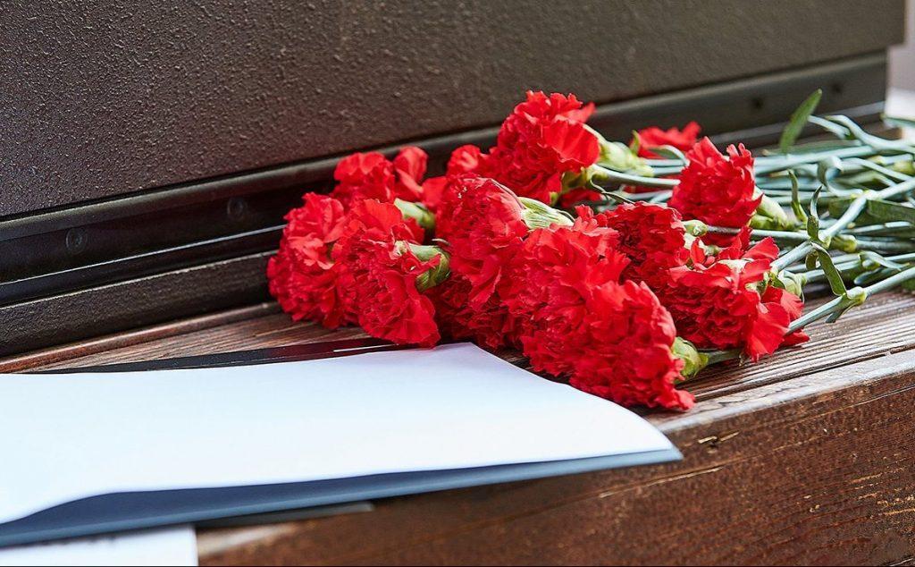 Мемориальную доску открыли в районе Замоскворечье