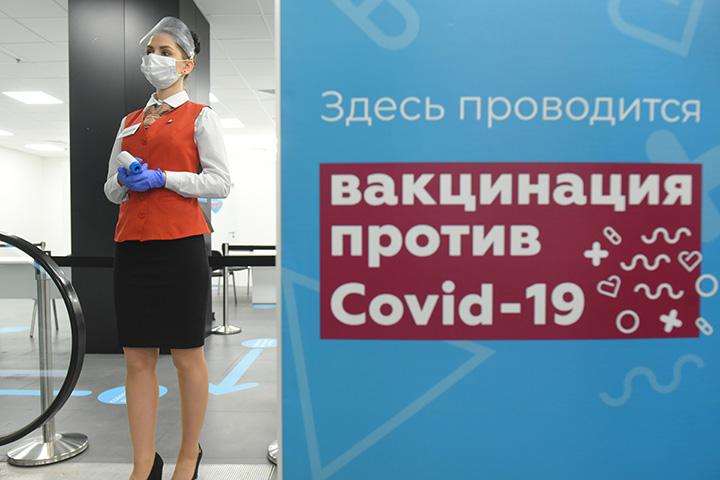 Хрипун: Аллергикам и онкобольным необходимо вакцинироваться от COVID-19. Фото: Александр Кожохин, «Вечерняя Москва»