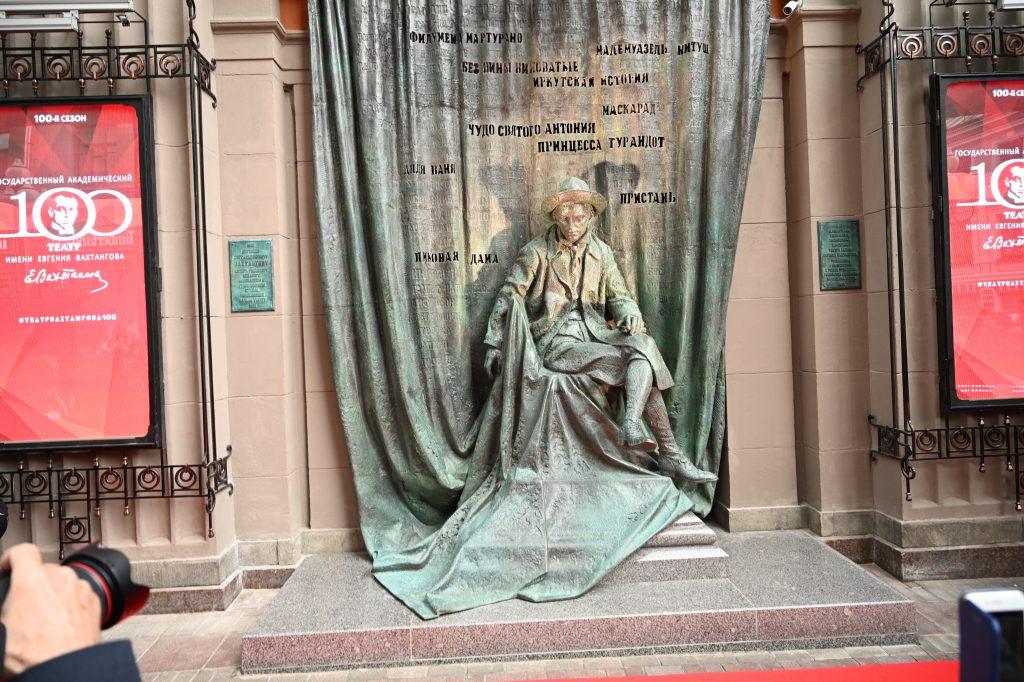 Памятник Вахтангову получил спецприз