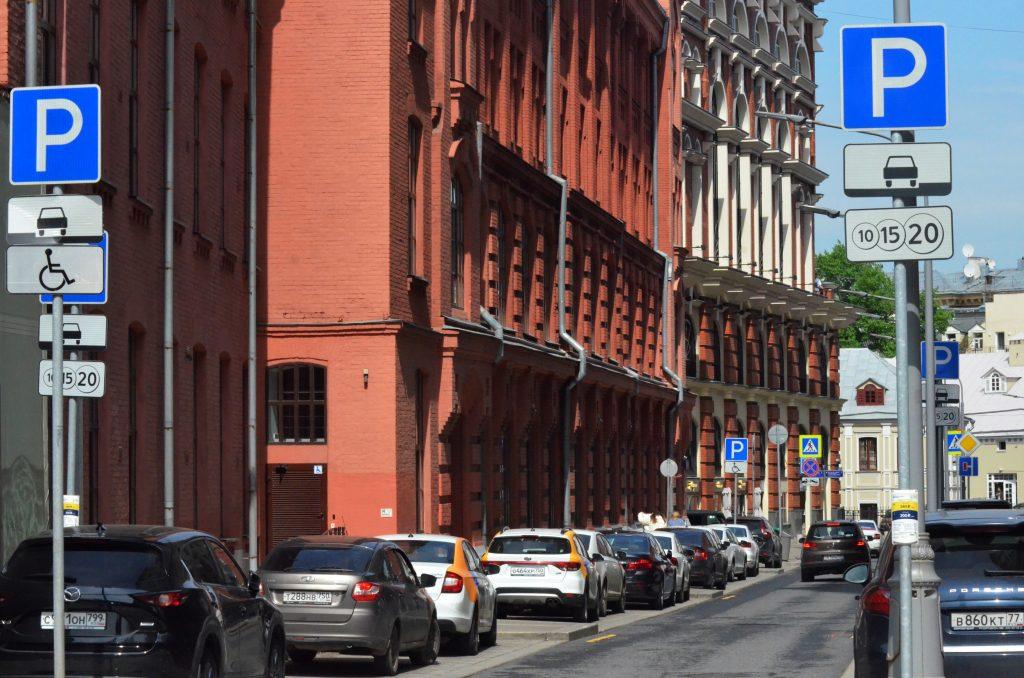 Где припарковаться: информация о стоянках для автомобилей в центре столицы появилась в приложении «Парковки Москвы»