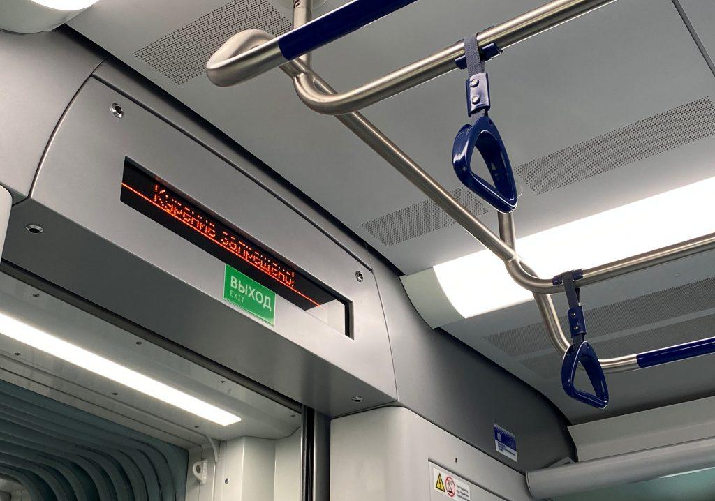 Расписание электричек Казанского направления изменят на три дня