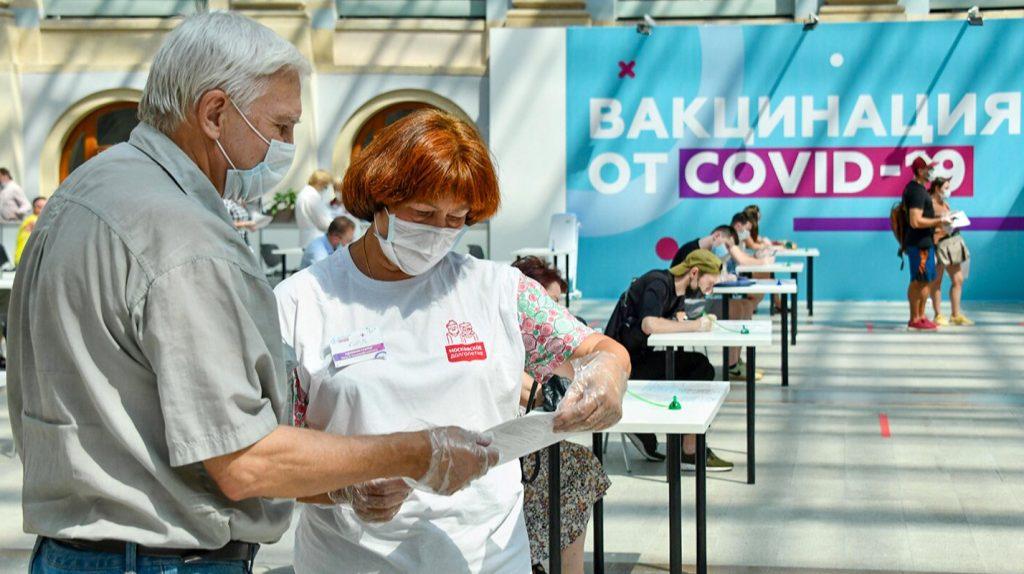 Москва увеличит число пунктов выдачи наборов «С заботой о здоровье» для вакцинированных пенсионеров