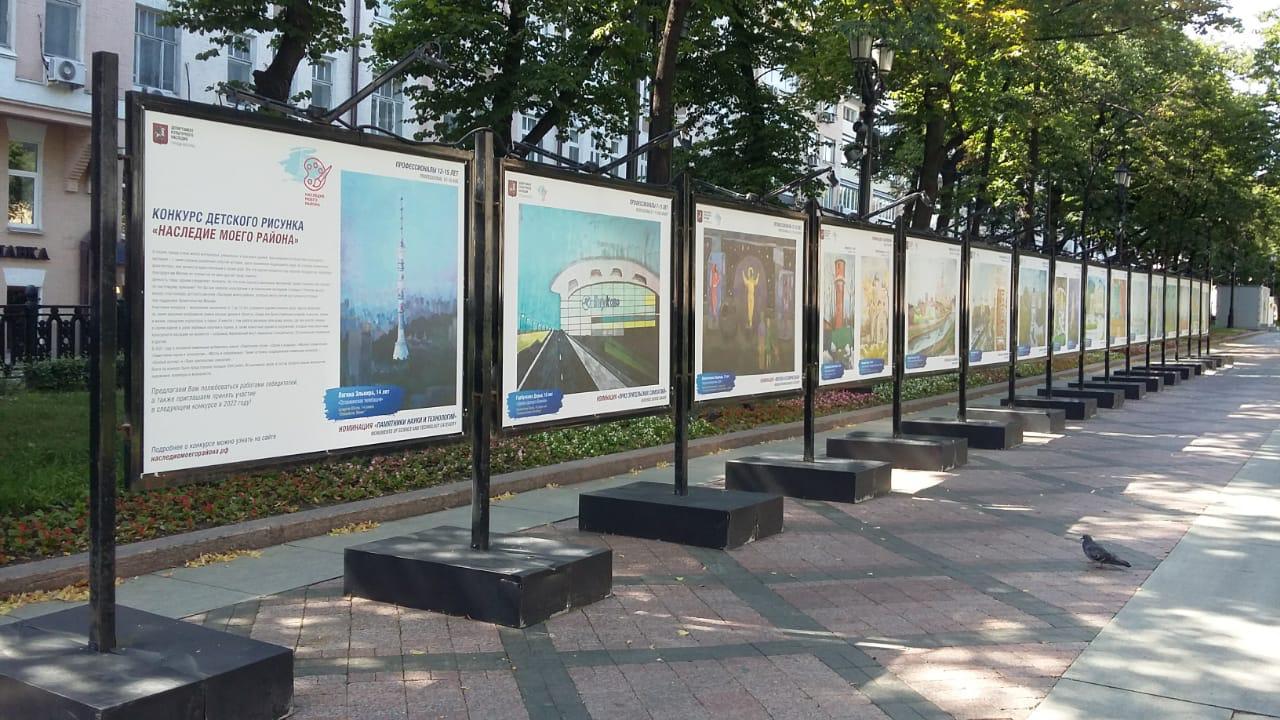 «Наследие моего района»: выставку рисунков открыли на Никитском бульваре. Фото предоставили в пресс-службе Мосгорнаследия