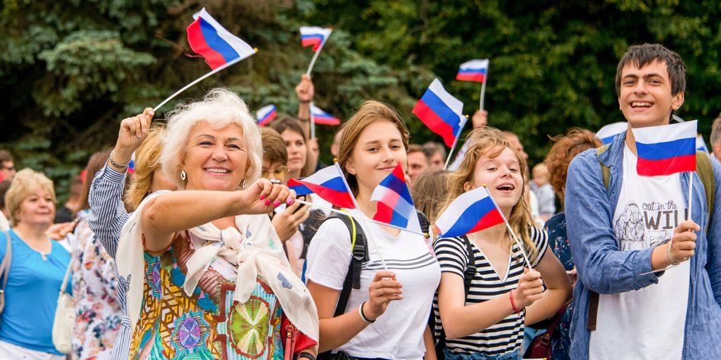 Познавательную онлайн-программу подготовили сотрудники дома «На Таганке» ко Дню флага