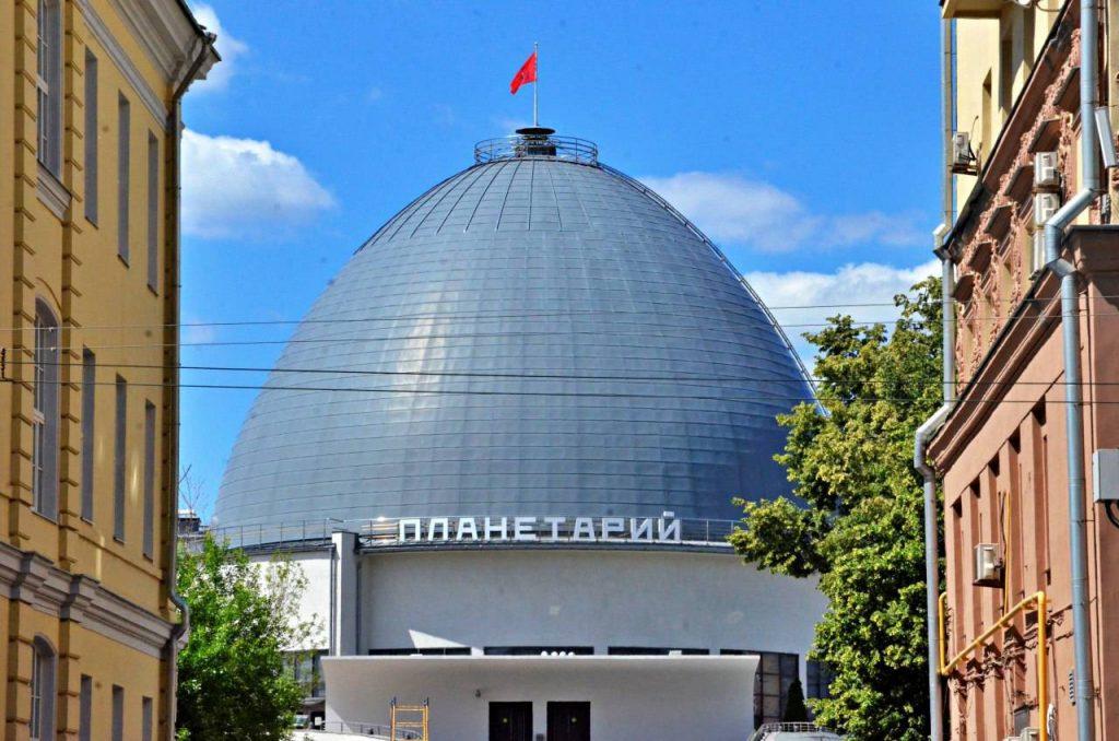 Московский планетарий опубликовал астрономическую новость