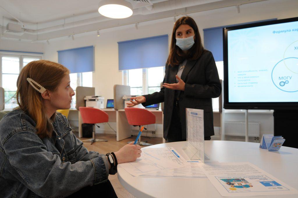 Онлайн-семинары по трудоустройству пройдут в центре «Моя карьера»